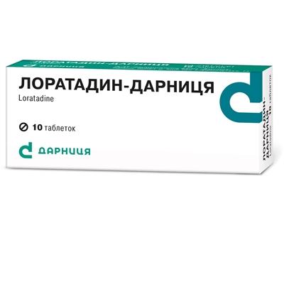 Лоратадин-Дарница таблетки по 10 мг №10