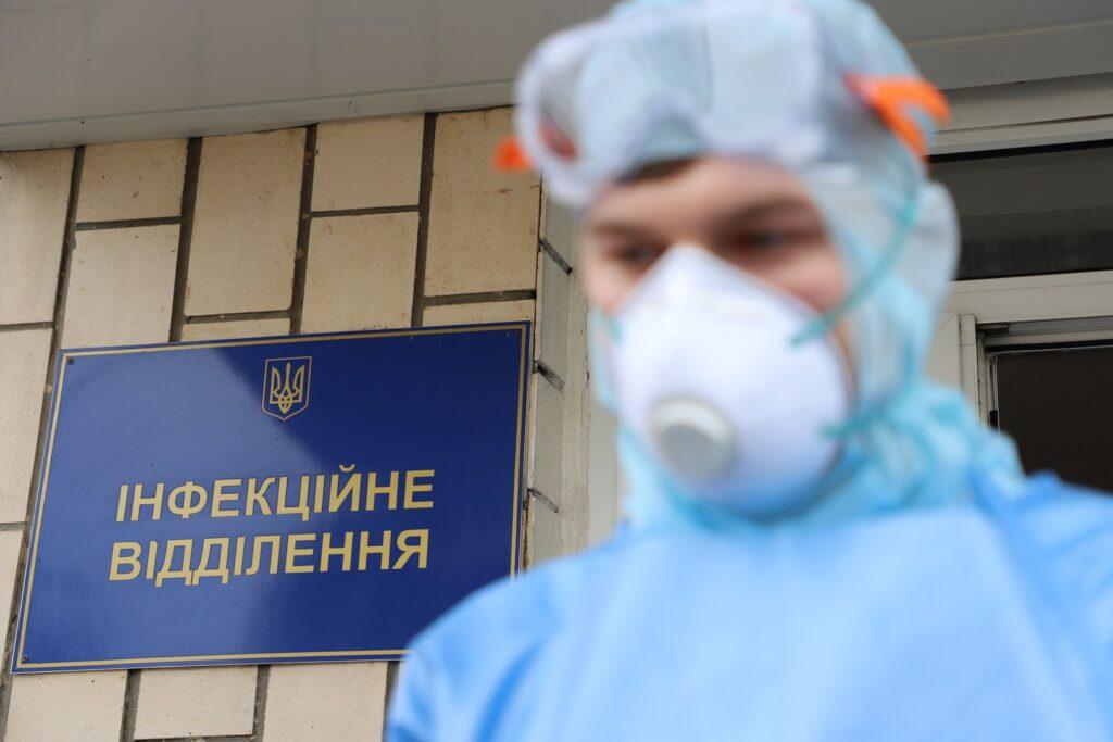Сразу четыре украинских области на грани попадания в красную зону по COVID