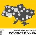 Коронавирус в Украине: 1464 человек заболели, 342 — выздоровели, 21 умерли
