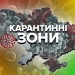 Киев останется в оранжевой зоне до марта