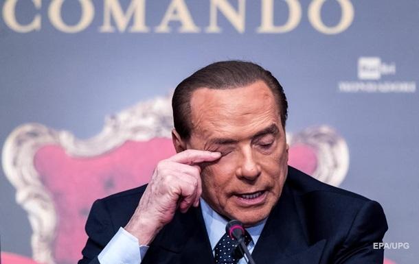 В Италии госпитализировали заразившегося COVID-19 Берлускони
