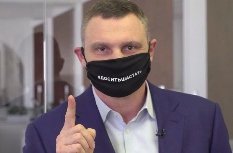 В Киеве 343 заболевших коронавирусом за сутки, 42 человека госпитализировали - Кличко