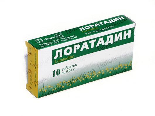 Лоратадин таблетки по 0.01 г №10