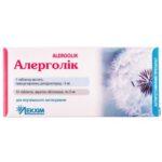 Алерголик таблетки, п/о по 5 мг №10