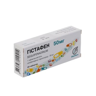 Гистафен таблетки по 50 мг №20 (10х2)
