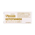 Кетотифен таблетки по 0.001 г №30 (10х3)