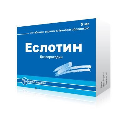 Эслотин таблетки, п/плен. обол. по 5 мг №30 (10х3)