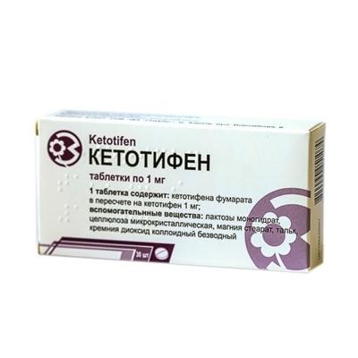 Кетотифен таблетки по 1 мг №30 в конт.