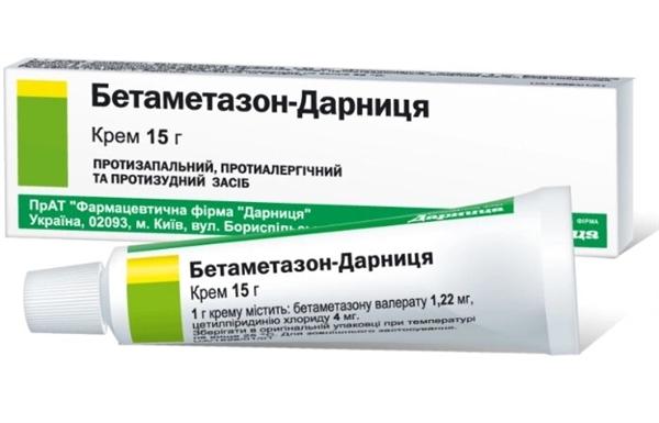 Бетаметазон-Дарница крем по 15 г в тубах