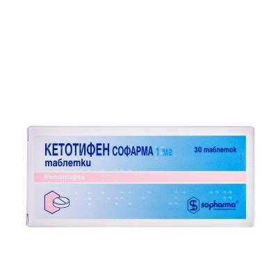 Кетотифен Софарма таблетки по 1 мг №30 (10х3)