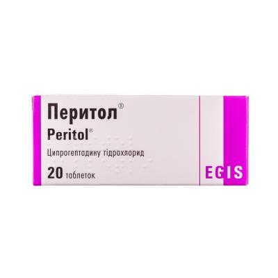 Перитол таблетки по 4 мг №20 (10х2)