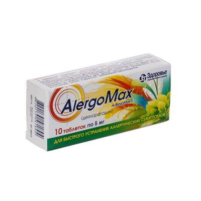 Алергомакс таблетки, п/плен. обол. по 5 мг №10