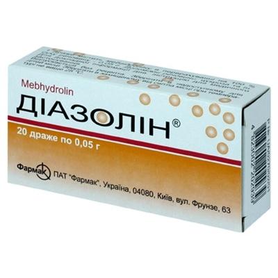 Диазолин таблетки по 0.05 г №10