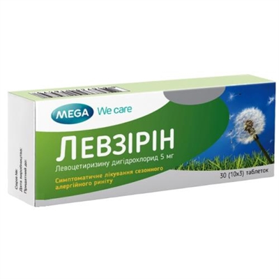 Левзирин таблетки, п/плен. обол. по 5 мг №30 (10х3)