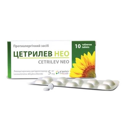 Цетрилев нео таблетки, п/плен. обол. по 5 мг №10