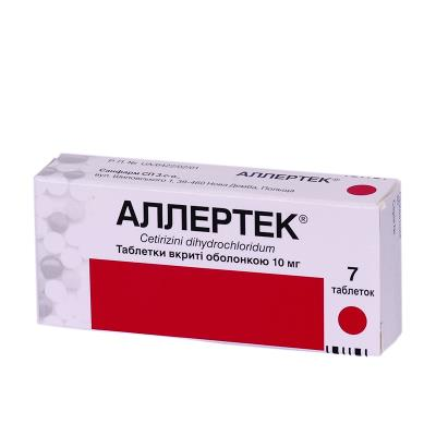 Аллертек таблетки, п/о по 10 мг №7 (7х1)