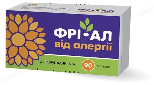 Фри-ал таблетки по 5 мг №90 (10х9)