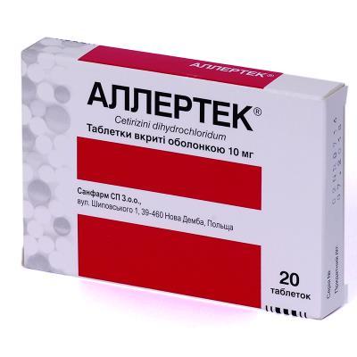 Аллертек таблетки, п/о по 10 мг №20 (20х1)