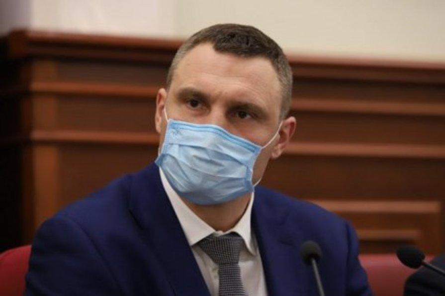 Кличко заявил, что в Киеве растет количество больных коронавирусом