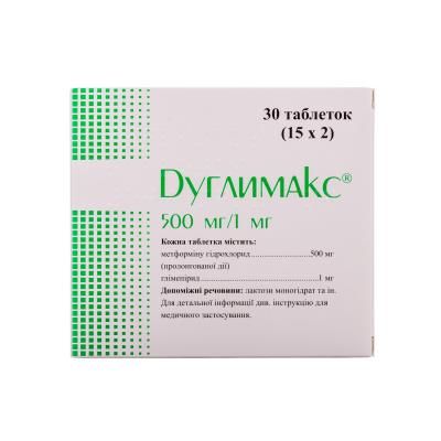 Дуглимакс таблетки по 500 мг/1 мг №30 (15х2)