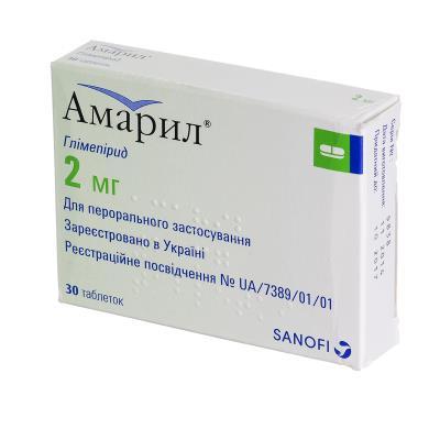 Амарил таблетки по 2 мг №30 (15х2)