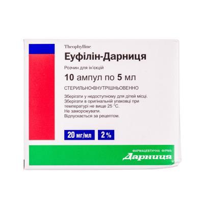 Эуфиллин-Дарница раствор д/ин. 20 мг/мл по 5 мл №10 в амп.