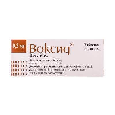 Воксид таблетки по 0.3 мг №30 (10х3)