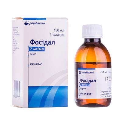 Фосидал сироп 2 мг/мл по 150 мл во флак. с мерн. лож.