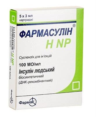 Фармасулин H NP суспензия д/ин. 100 МЕ/мл по 3 мл №5 в картр.