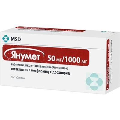 Янумет таблетки, п/плен. обол. по 50 мг/1000 мг №56 (14х4)