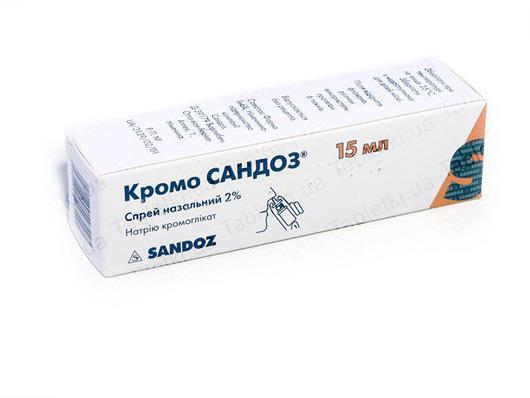 Кромо Сандоз спрей наз., р-р 20 мг/мл по 15 мл во флак.