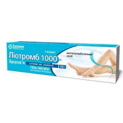 Лиотромб 1000-Здоровье гель 1000 МЕ/г по 100 г в тубах