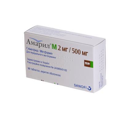 Амарил м 2 мг/500 мг таблетки, п/о №30 (10х3)