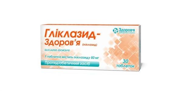 Гликлазид-Здоровье таблетки по 80 мг №30 (30х1)