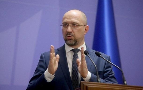 Премьер Шмыгаль подтвердил, что правительство готовиться к локдауну в Украине
