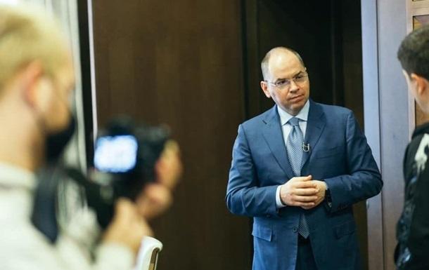 Глава Минздрава Степанов обнаружил проблемы с кислородом в больницах Житомира