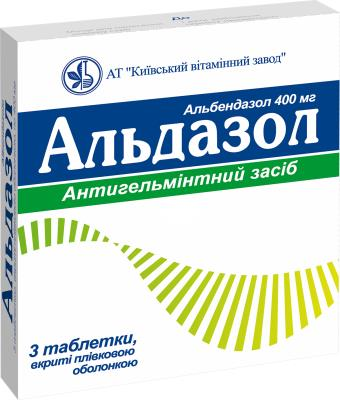 Альдазол таблетки, п/плен. обол. по 400 мг №3