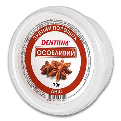Зубной порошок Enjee Dentium Особенный, 70 г в бан.
