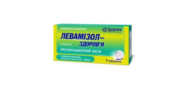 Левамизол-Здоровье таблетки по 150 мг №1