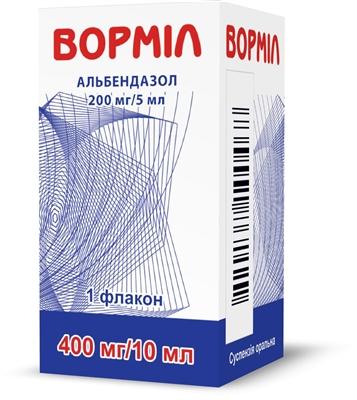 Вормил суспензия ор. 200 мг/5 мл по 10 мл во флак.