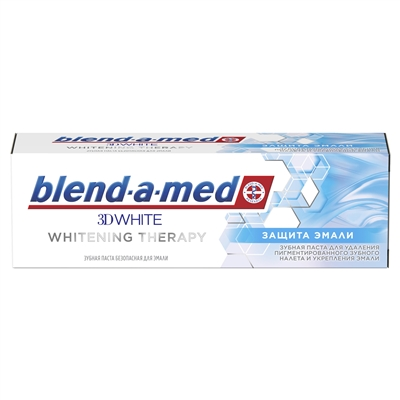 Зубная паста Blend-a-med 3D White, Whitening Therapy, Защита эмали, 75 мл