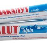 Зубная паста Lacalut Alpin, 50 мл