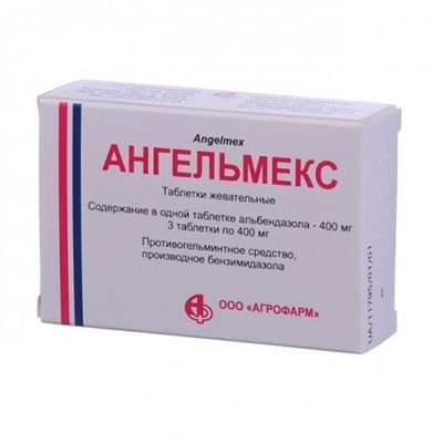 Ангельмекс таблетки жев. по 400 мг №3