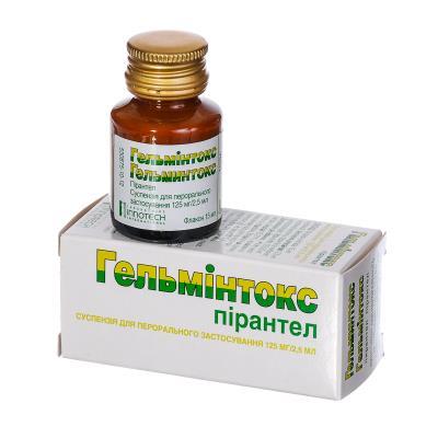 Гельминтокс суспензия ор. 125 мг/2.5 мл по 15 мл во флак.