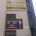 Медицинское учреждение Центр доктора Бубновского в Киеве на Физкультуры (Олимпийский)
