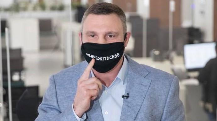 В Киеве побит антирекорд суточного прироста коронавируса