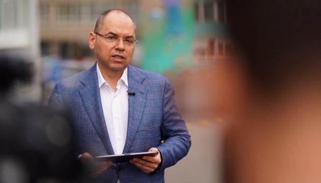 Какие ограничения будут действовать в ближайшие выходные: Степанов рассказал