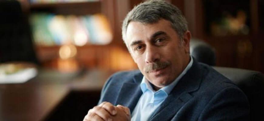 Доктор Комаровский рассказал, как правильно лежать при коронавирусе