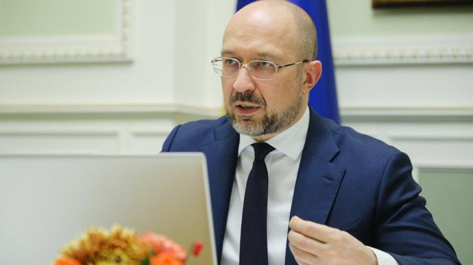 В Украине с 25 января введут адаптивный карантин: какие запреты будут действовать
