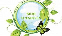 Медицинское учреждение Центр Моя Планета в Харькове на Полтавском шляху